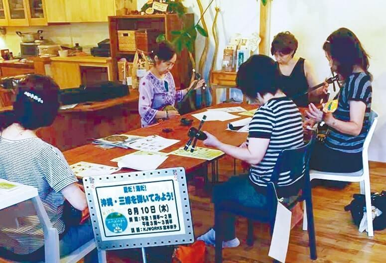 今回、「沖縄三線を弾いてみよう」などの講座も開催