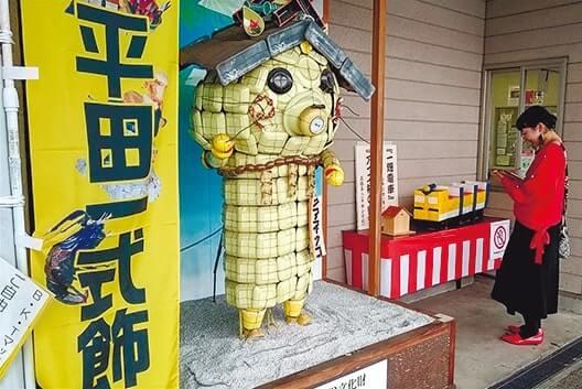 島根県のマスコットキャラクターしまねっこ