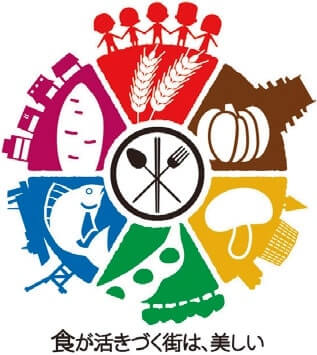 象徴的なロゴマークで食育を周知