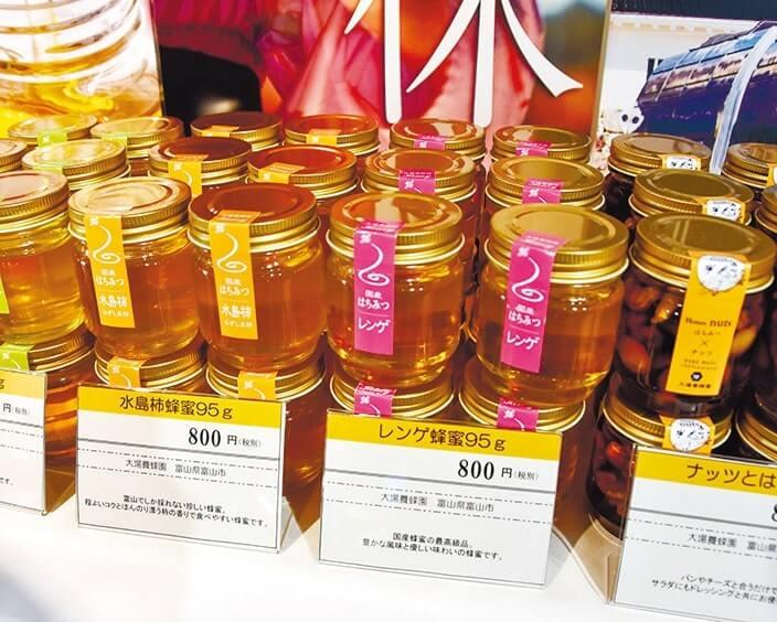水島柿の蜂蜜ほか多彩な蜂蜜を販売
