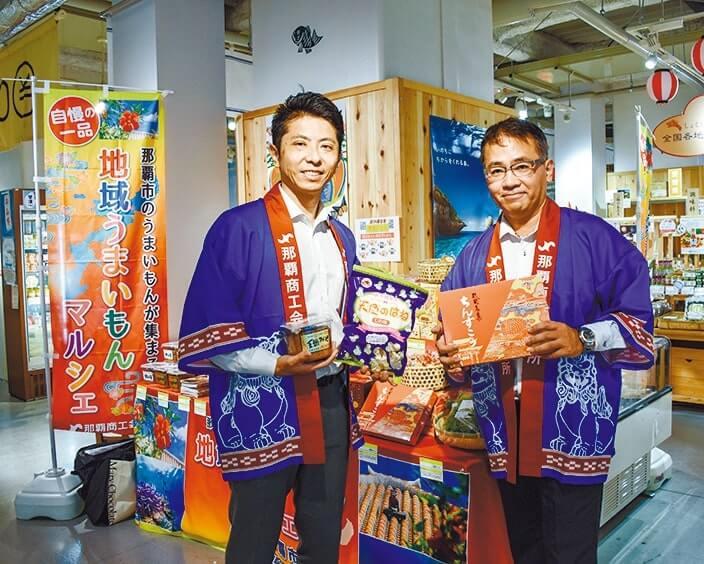 同所の新垣朝雄さん(右)と金城敦さん