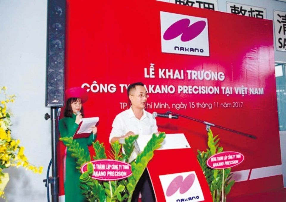 (写真1)中農製作所ベトナム現地法人開設式