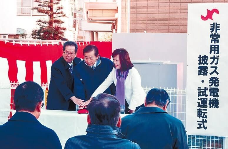 試運転をスタートする山田会頭(左)と北村市長(中央)、西原明美市議会議長(右)