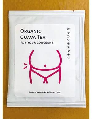 女性を意識したおしゃれなパッケージ。グァバ茶