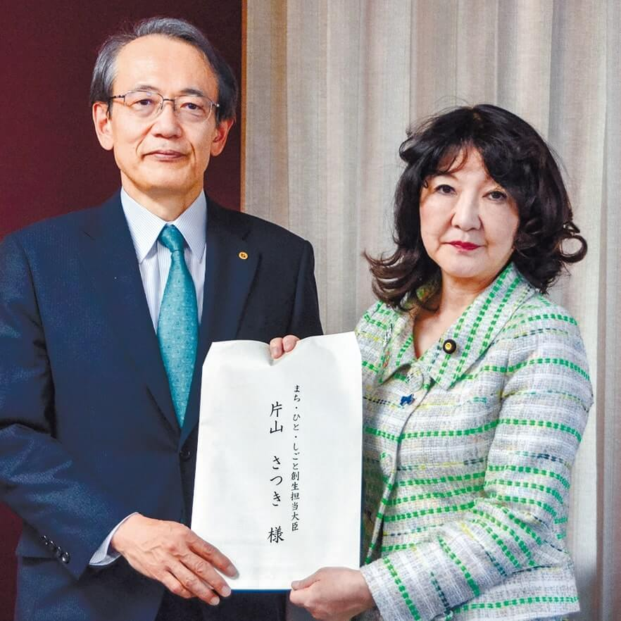 意見書を手交する石田専務(左)と片山大臣