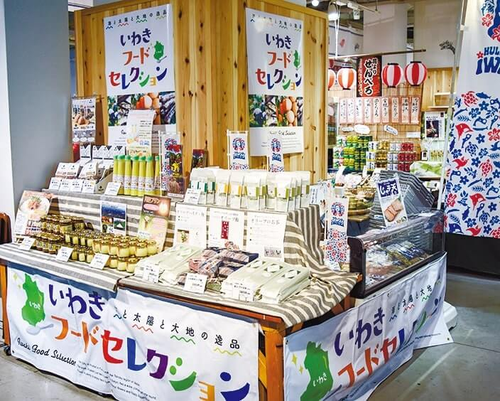 オリーブ製品など特産品化を目指す商品が勢ぞろいした