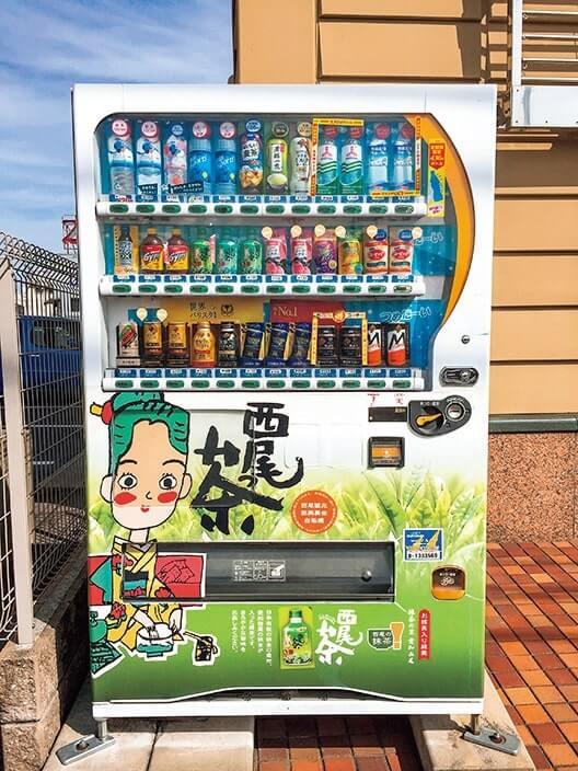 西尾っ茶オリジナル自動販売機