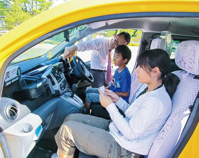 タクシーの業務を体験
