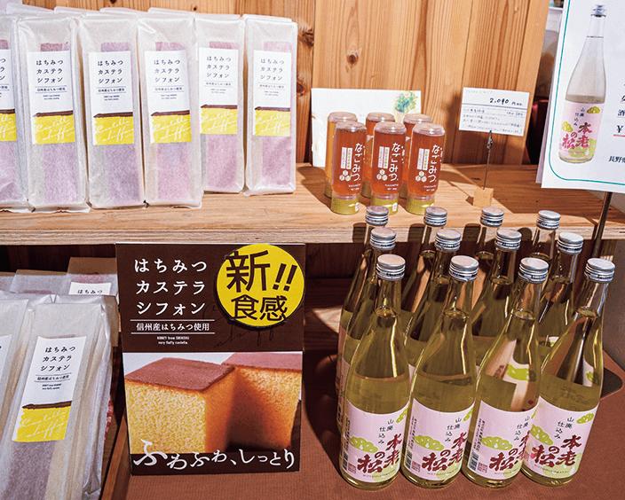 日本酒やカステラ、蜂蜜が並んだ