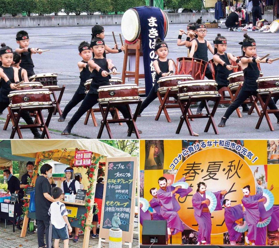 こども園園児によるオープニングセレモニーの太鼓演奏㊤、華やかなステージイベント㊨、飲食販売風景㊧