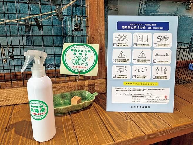 消毒液を商工会議所オリジナルボトルに入れ設置する飲食店