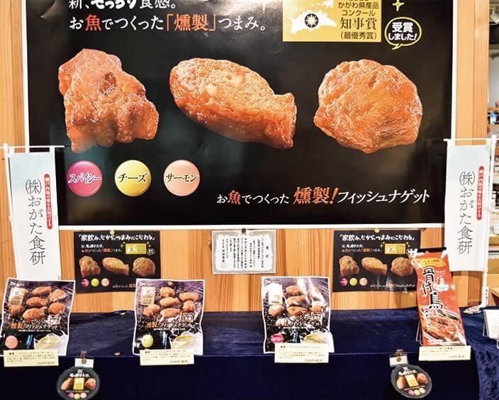 フィッシュナゲットは9月に「うどん県。それだけじゃない香川県」知事賞(最優秀賞)受賞