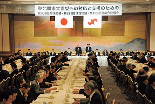 第113回通常会員総会で「東北関東大震災への対応と支援について」を決議