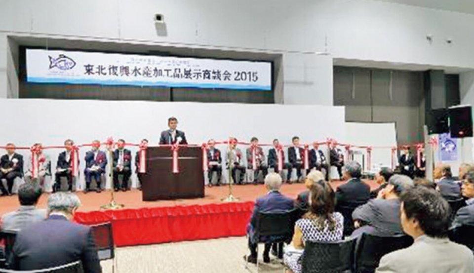 第1回水産商談会(2015(平成27)年)であいさつする仙台・鎌田会頭(提供:仙台商工会議所)